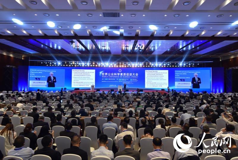 9月17日,由中国科协主办的世界公众科学素质大会于北京开幕,各国嘉宾济济一堂。(人民网记者 翁奇羽 摄)