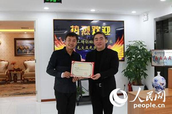优客工场创始人与北京码头创始人昨日在京会谈